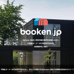 booken.jp