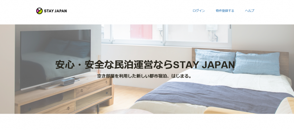 STAY JAPAN