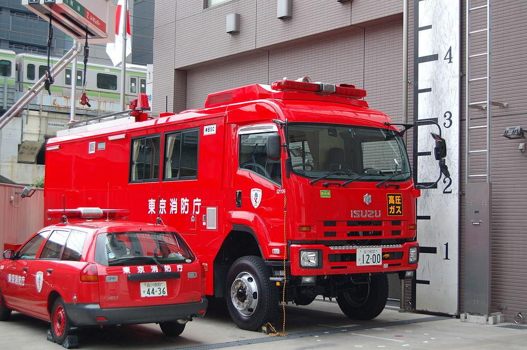 1024px-Tokyo_Fire_Dept_Kanda_Fire_Station_Kanda_SC-1