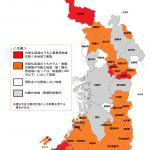 大阪特区民泊マップ
