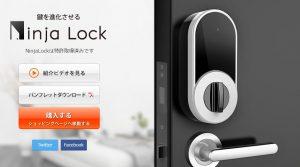 ninja Lock