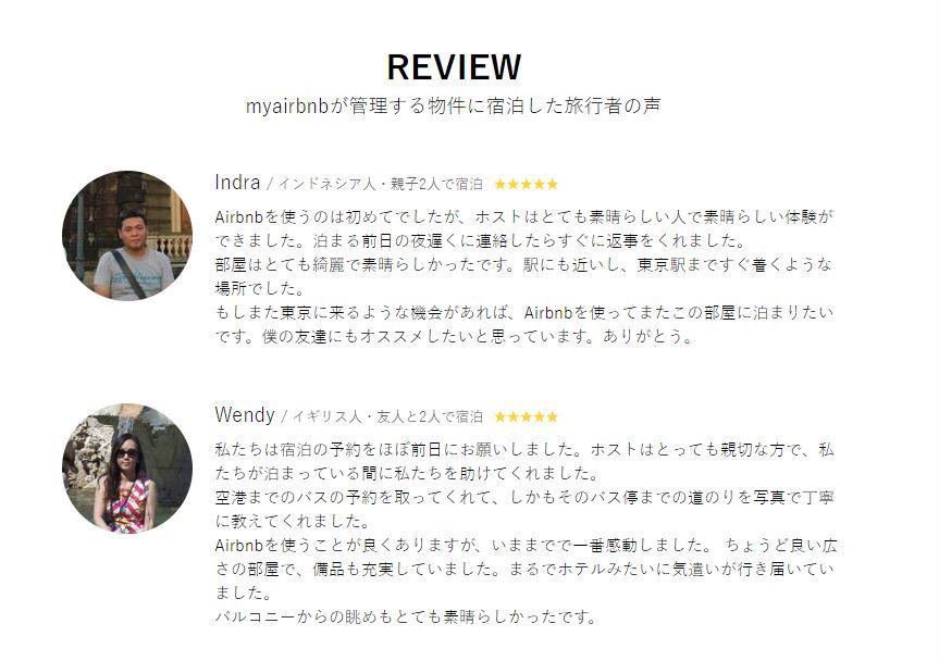 review.myairJPG