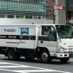 ALSOK トラック