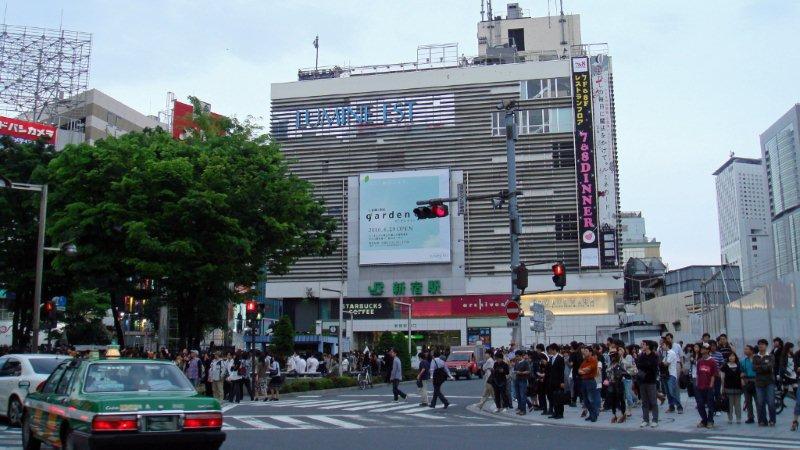 JR_Shinjuku_Station