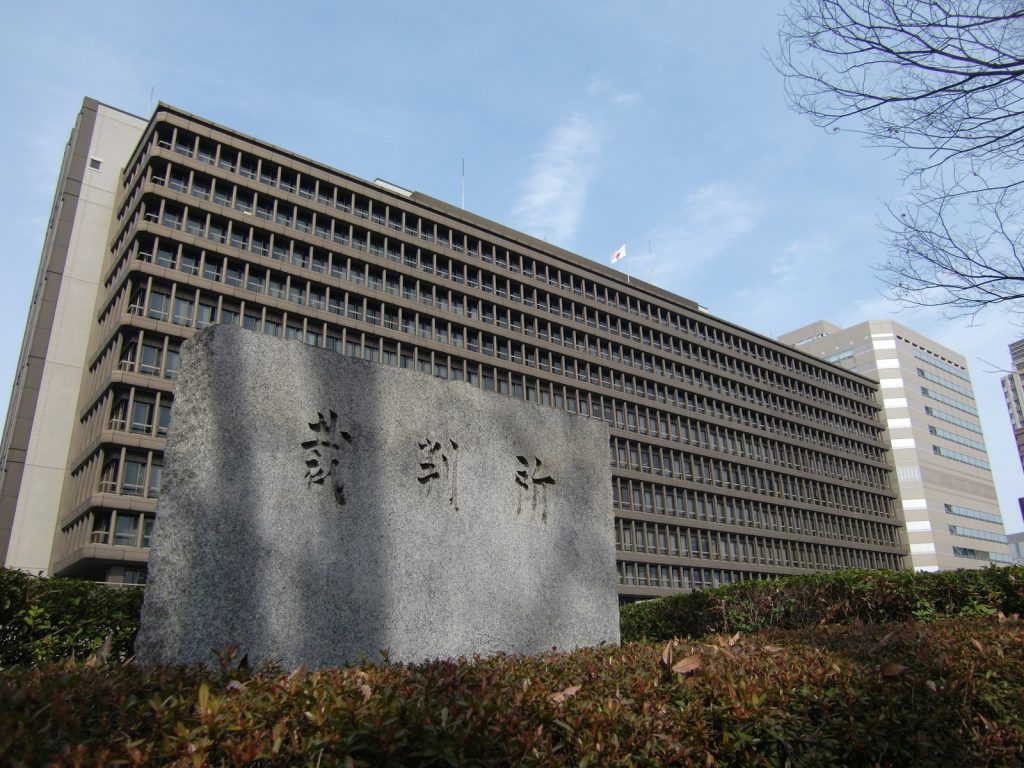 大阪高等裁判所、地方裁判所_簡易裁判所(本館および別館)