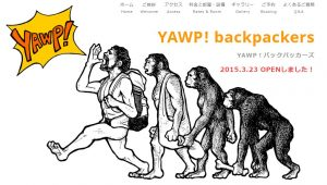 YAWP!backpakers