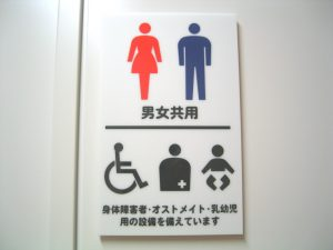 トイレ 案内板