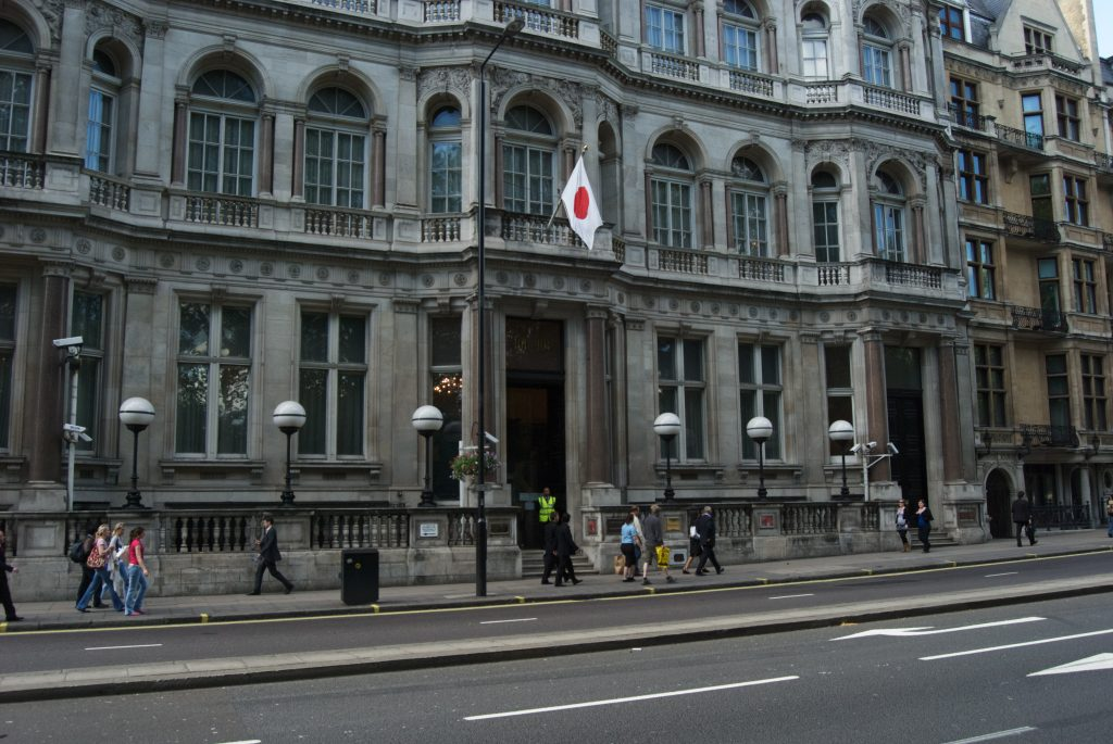 Japanese_Embassy_London_2008_06_19