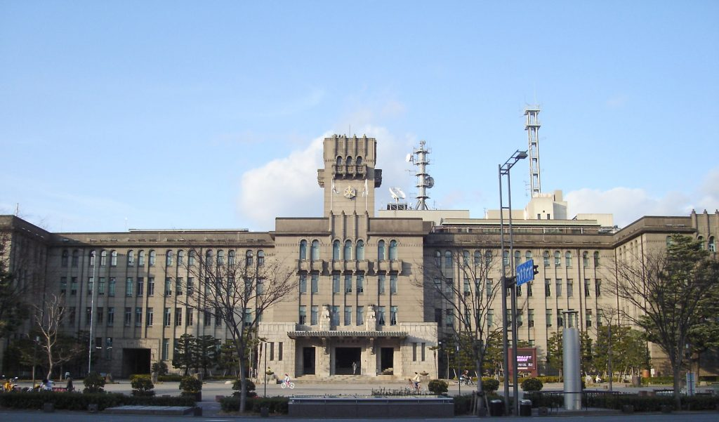 Kyoto_City_Hall_Main_Building_20060117