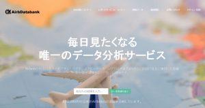 AirbDatabank-top