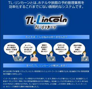 TL-Lincoln